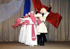 Теберда Национальный танец